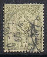 TUNISIE N°20 - Used Stamps