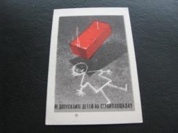 USSR Soviet Russia Pocket Calendar Stroyizdat Keep Children Away From The Construction Site 1973 - Kalenders
