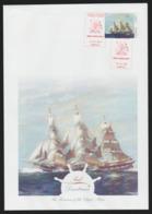 Uganda 2012 FDC Sailing Ships The Duntrune Big Cover. - Ships