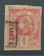 Haiti   -  Yvert N° 1 Oblitéré  - Ad 39218 - Haïti