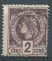 Haïti - Yvert N° 8 Oblitéré  - Ad 39220 - Haiti