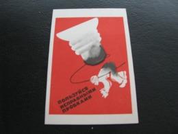 USSR Soviet Russia Pocket Calendar Stroyizdat Use Good Traffic Jams 1974 - Kalenders