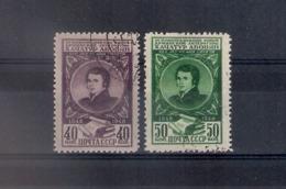 Russia 1948, Michel Nr 1259-60, Used - 1923-1991 UdSSR