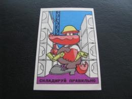 USSR Soviet Russia Pocket Calendar Stroyizdat Crocodile Store Correctly 1975 - Kalenders
