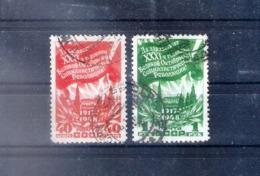 Russia 1948, Michel Nr 1288-89, Used - 1923-1991 USSR