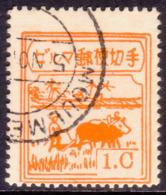 JAPANESE OCCUPATION OF BURMA 1943 SG #J73 1c Used - Burma (...-1947)