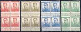 N° 118-119-120-121 En Bloc De 4 (neufs Avec Charnière) - 1912 Pellens