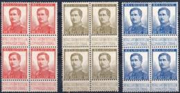N° 123-124-125 En Bloc De 4 (neufs Avec Charnière) - 1912 Pellens