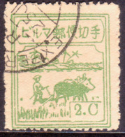 JAPANESE OCCUPATION OF BURMA 1943 SG #J74 2c Used - Burma (...-1947)