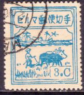 JAPANESE OCCUPATION OF BURMA 1943 SG #J75 3c Used - Burma (...-1947)
