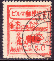 "JAPANESE OCCUPATION OF BURMA 1943 SG #J77 5c Used Large ""C"" - Burma (...-1947)"