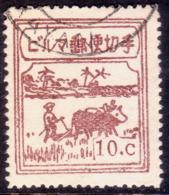 JAPANESE OCCUPATION OF BURMA 1943 SG #J78 10c Used - Birmanie (...-1947)