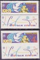"""1963-(MNH=**) Russia S.1v.dentellato+non Dentellato """"Colomba,albero Di Natale""""catalogo Euro 2,25 - 1923-1991 USSR"""