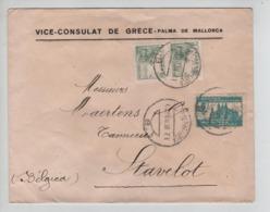 PR7315/ Spain Covrer Vice-Consulat De Grèce Palma De Mallorca 1938 > Belgique Stavelot - 1931-Aujourd'hui: II. République - ....Juan Carlos I