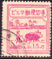 JAPANESE OCCUPATION OF BURMA 1943 SG #J79 15c Used - Burma (...-1947)
