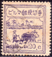 JAPANESE OCCUPATION OF BURMA 1943 SG #J80 20c Used - Birmanie (...-1947)