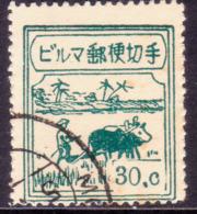 JAPANESE OCCUPATION OF BURMA 1943 SG #J81 30c Used - Birmanie (...-1947)