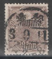 Japon - YT 141 Oblitéré - Giappone