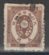 Japon - YT 51 Oblitéré - Giappone