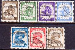 JAPANESE OCCUPATION OF BURMA 1943 SG #J105-11 Compl.set Used CV £30.00 - Burma (...-1947)