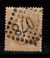 Lauré - YV 28B Oblitere GC 4078 De Valenciennes Pas Aminci Cote 8 Euros - 1863-1870 Napoléon III. Laure