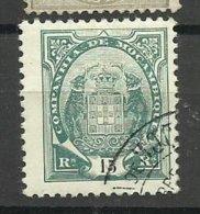 COMPANHIA DE MOÇAMBIQUE AFINSA 51 - USADO - Mozambique