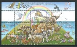 ISRAËL 2007 . Bloc Feuillet N° 77 . Neuf ** (MNH) - Blocs-feuillets