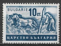 Bulgaria 1941. Scott #398 (M) Peasant Working In A Field - 1909-45 Kingdom