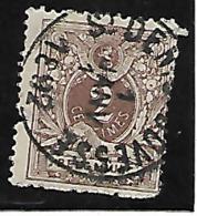 Belgique N 44 St.Denis - Bovesse Très Belle Oblitération, Met Prachtige Afstempeling - 1884-1891 Léopold II