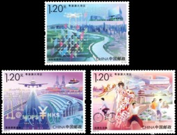 China 2019-21 Guangdong-HK-Macau Greater Bay Area Stamp - 1949 - ... Volksrepublik