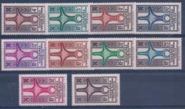 GHADAMES - PAYS COMPLET POSTE ET POSTE AERIENNE NEUF* MLH COTE 97 EUR - Ghadames (1949)