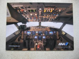 All Nippon Airways Cockpit, Airline Issued Card - 1946-....: Ere Moderne