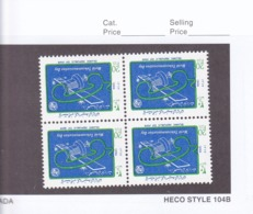 Iran 1988   SC#2321   BLOCK    MNH - Iran