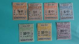 SHANGHAÏ - 1893 - 7 Timbres Taxes Local Post Shanghaï Municipality - New With  Traces De Charnière Légères - Asia (Other)