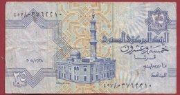 Egypte 25 Piastres  2008   Dans L 'état  (129) - Egipto