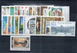 Italia  1990 - Annata 1990 Completa  Sottofacciale MNH ** Leggere Descrizione - Annate Complete