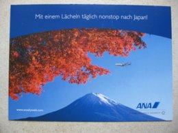 All Nippon Airways, B 747 (4), Airline Issued Card - 1946-....: Modern Era