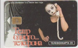 #12 - RUSSIA-115 - MGTS MOSCOW - THEATRE - TELEPHONE - 15.000EX. - Rusia