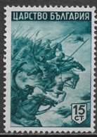 Bulgaria 1942. Scott #421 (M) Cavalry Charge - 1909-45 Reino