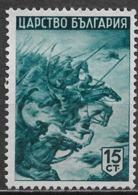 Bulgaria 1942. Scott #421 (M) Cavalry Charge - Unused Stamps