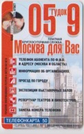 #12 - RUSSIA-129 - MGTS MOSCOW - MOSCOW FOR YOU - 25.000EX. - Rusia