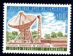 Cameroun  PA N° 224 XX Station Terrienne  De Zamengoe Sans Charnière  TB - Camerún (1960-...)