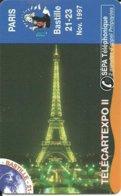 France: SEPATel - TélécarteExpo Paris 1997, Tour Eiffel (Puzzle 4) - Frankreich