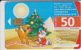 #12 - RUSSIA-151 - MGTS MOSCOW - NEW YEAR 2005 - CHRISTMAS - PYRAMID - EGYPT - 25.000EX. - Rusia