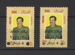 IRAK . YT  N° 1353/1354  Neuf **  1994 - Iraq