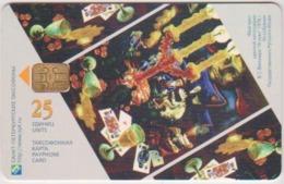 #12 - RUSSIA-168 - SANKT PETERSBURG - Alexander Pushkin - 10.000EX. - Rusia