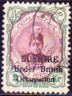 BUSHIRE IRAN 1915 SG #11a 2kr Used CV £325 SOLD AS IS  NO STOP! - Iran