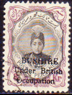 BUSHIRE IRAN 1915 SG #12a 3kr Used CV £1200 SOLD AS IS  NO STOP! - Iran