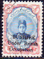 BUSHIRE IRAN 1915 SG #13a 5kr Used CV £850 SOLD AS IS  NO STOP! - Iran