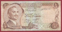 Jordanie  1/4  Dinar 1975/92 (Sign 15)  Dans L 'état  (164) - Jordanien